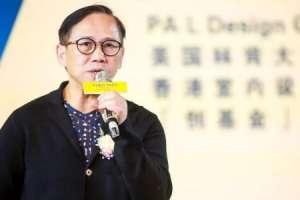 东鹏2018中国设计品牌计划全国巡回发布会正式启动深圳